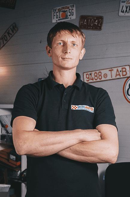 Мастер Дмитрий